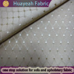 100% polyester plaid beige color curtain silk fabric online
