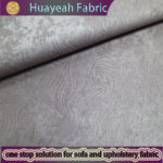 100% polyester embossed beige color suede sofa cover